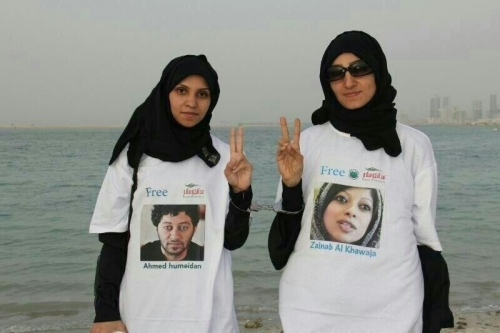 Left: Nafeesa AlAsfoor, Right: Rayhana al-Mosawi