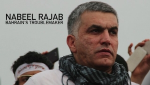 Nabeel Rajab - Bahrain's Troublemaker
