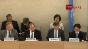 "Opening Statement by Zeid Ra'ad Al Hussein about  Bahrain ""HRC 33rd Regular Session"""