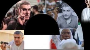 Free Nabeel Rajab