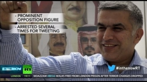 Bahrain Human rights hero Nabeel Rajab arrested for a tweet