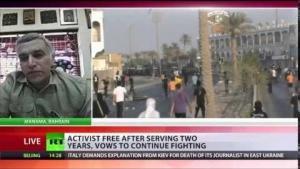 مقابلة مع رئيس مركز البحرين لحقوق الانسان نبيل رجب بعد مع قناة RT May 26, 2014 14:29