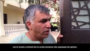 Nabeel Rajab Arrested April 2nd 2015 (Subtitled)